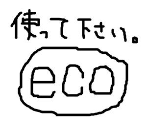 Cocolog_oekaki_2008_11_08_19_37