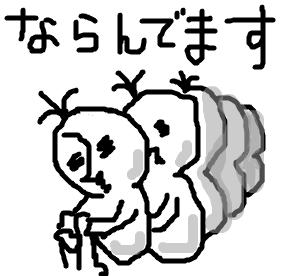 Cocolog_oekaki_2008_11_08_19_50